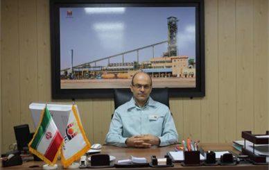رشد ٢٢ درصدی تولید آهن اسفنجی در صنعت فولاد شادگانC
